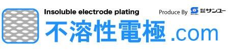 不溶性電極.com